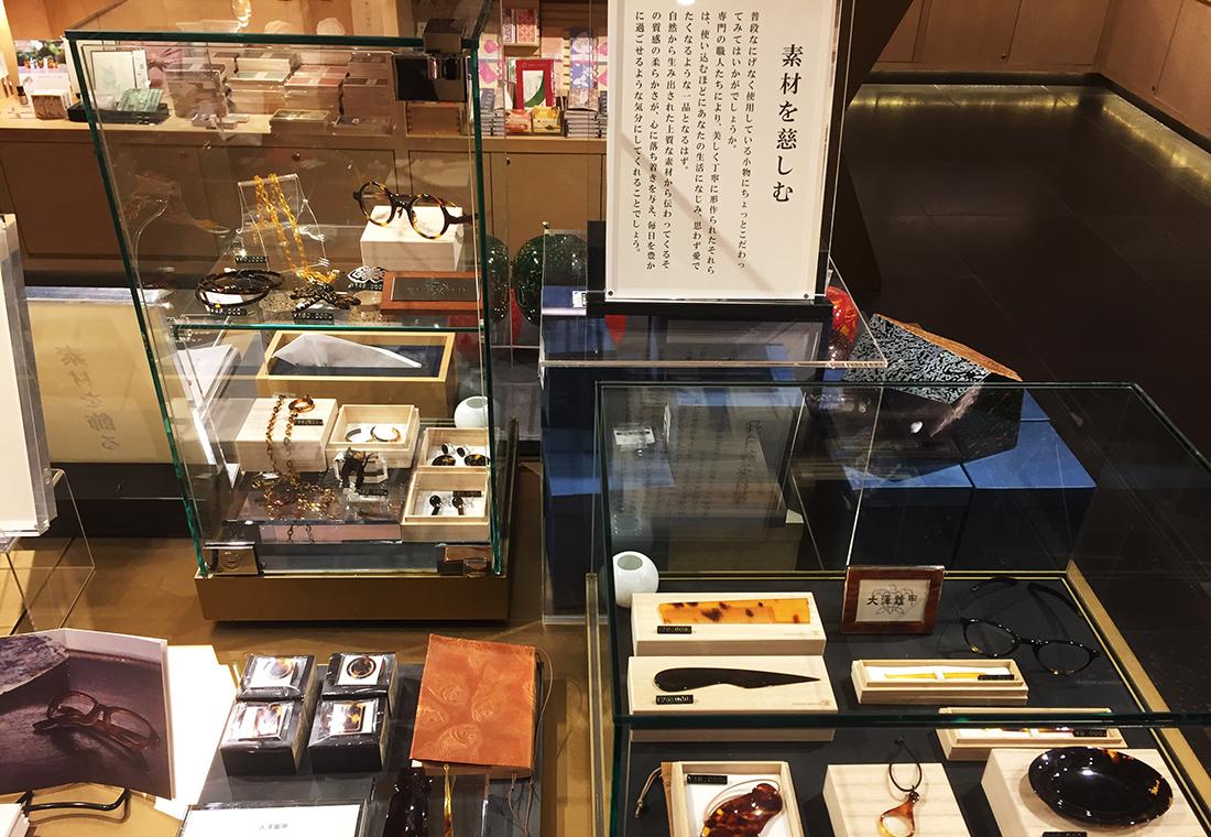 銀座蔦屋書店イベントのお知らせ【終了】